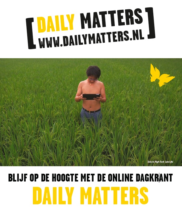 afbeelding poster daily matters
